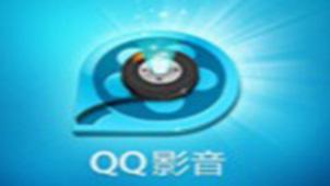 qq视频播放器专题