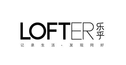 LOFTER博客大全
