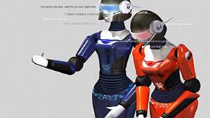 聊天机器人专题
