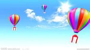 氢气球专题