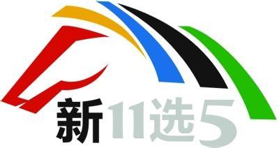 上海11选5大全
