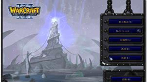魔兽争霸3冰封王座地图下载