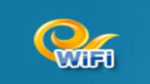 天翼wifi专题