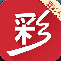 爱彩通广东11选5...