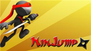 跳跃忍者游戏专区