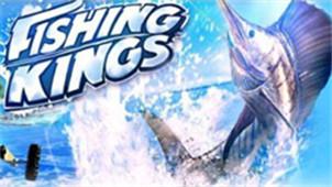 钓鱼王游戏专区