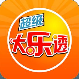 大乐透4.6.5