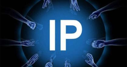 手机IP地址查询大全