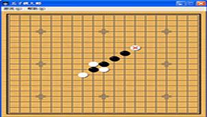 五子棋大师专题
