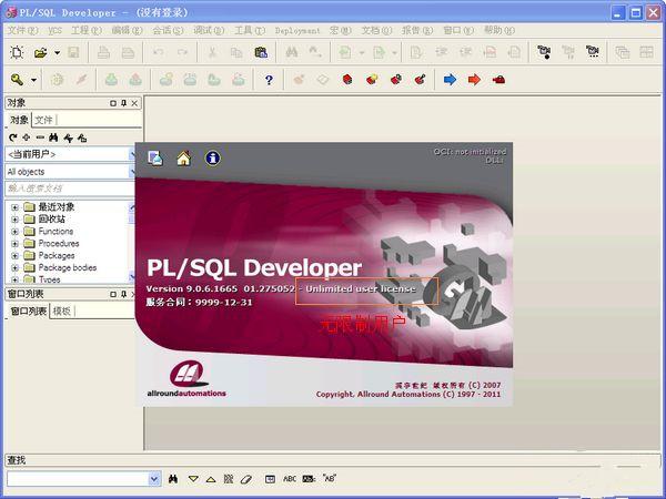 PLSQL Developer
