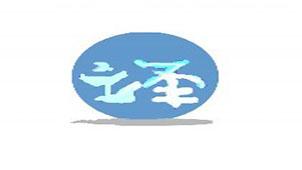 日语翻译器专题