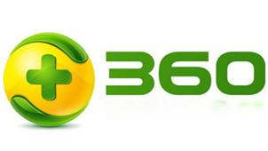 360安全网址专区