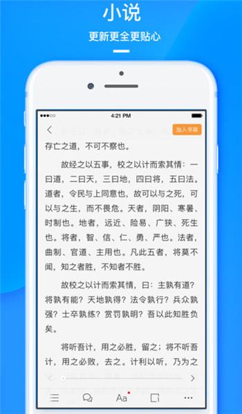 UC香港马会资料器