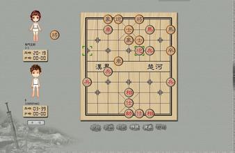 QQ象棋大全