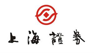 上海证券软件专区