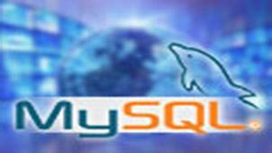 mysql安装专题