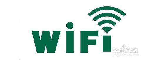 WIFI免费通大全