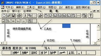 三菱PLC大全