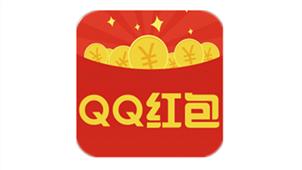 QQ抢红包工具专区