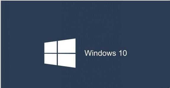 WIN10系统大全