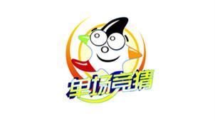 北京单场彩票