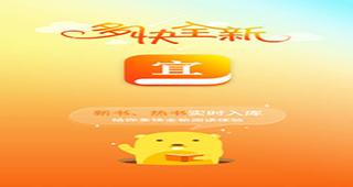 宜搜小说下载