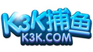 K3K捕鱼游戏专区