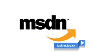 MSDN软件专区