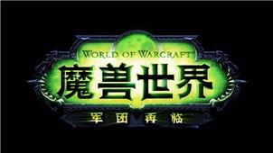魔兽世界插件专区