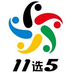 云南体彩11选5定...