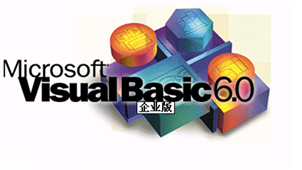 VB6.0软件专区