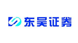 东吴证券软件专区