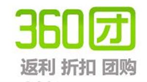 360团购软件专区