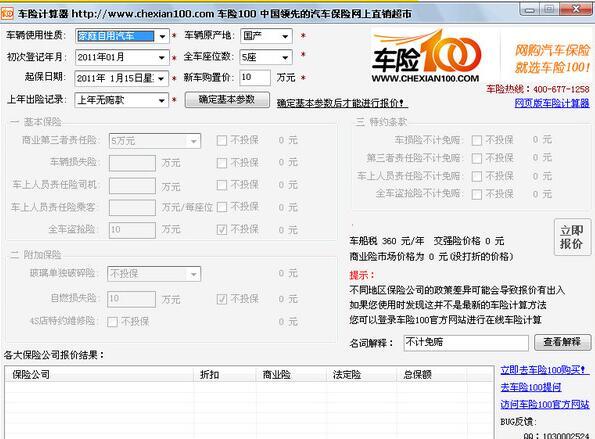 xerobank browser