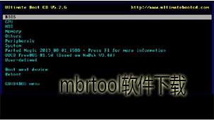 mbrtool软件下载