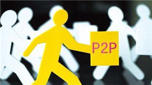p2p网贷系统