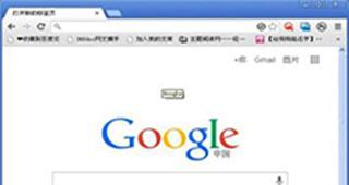 翻译在线google专题