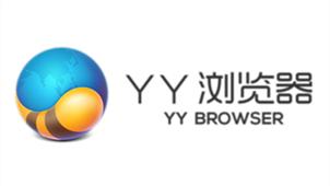 YY浏览器专区