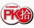 金点北京赛车PK1...