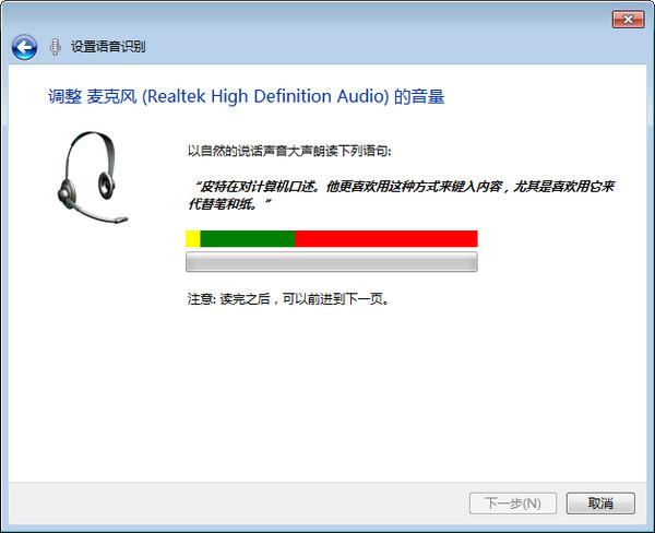 全自动翻译朗读软件