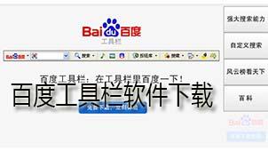 百度百胜棋牌官网栏百胜线上娱乐下载
