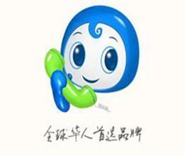 KC网络电话大全