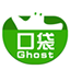 口袋一键ghost备...