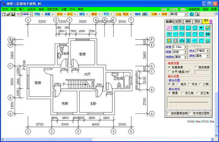 建筑CAD《超级绘图王(建筑版)》