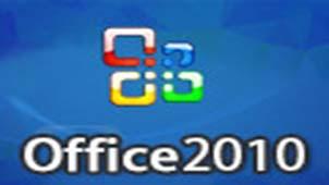 office2010下载专题