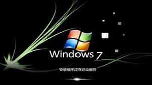 windows7旗舰版专题