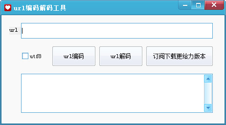 URL解码大全