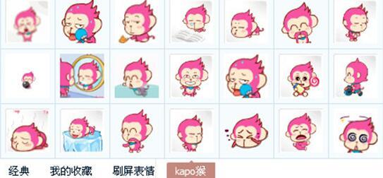 kapo猴表情包