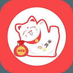 微财猫微信客户...
