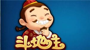 斗地主小游戏专区